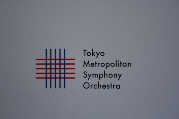 東京都交響楽団、2009年度は新ロゴマークで