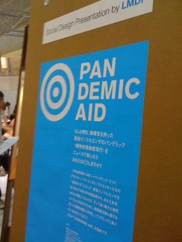 医療とデザインをテーマにした「PANDEMIC AID」のブースでは、連日カンファレンスを開催。