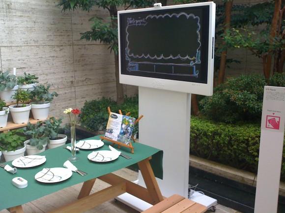 衣食住遊に即した提案を丸ごと一軒家で体感!「ユビキタスコンテンツショーケース 2009」が開催中