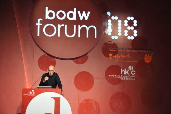 エントリー開始 ビジネス・オブ・デザイン・ウィーク(BODW)2009 in 香港
