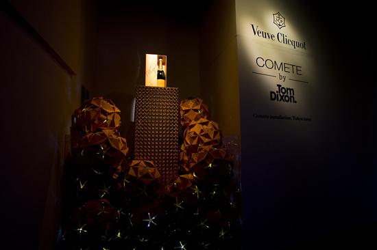 トム・ディクソンによるヴーヴ・クリコ「Comet Lamp by Tom Dixon」