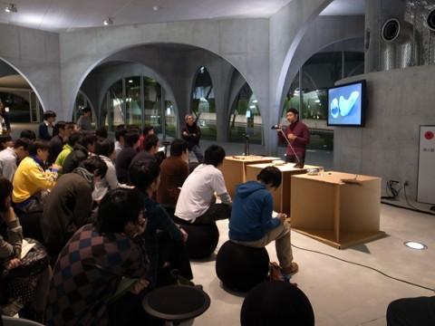 【開催終了】多木陽介講演会が多摩美術大学にて開催