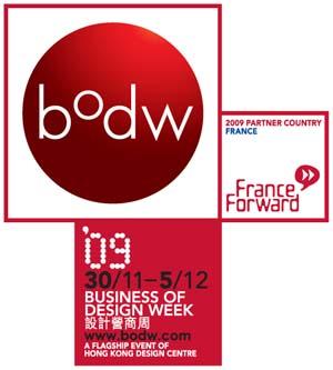 開幕まであと1ヶ月 ビジネス・オブ・デザイン・ウィーク(BODW)2009 in 香港