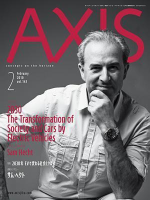 AXIS 143号 12月28日発売です。