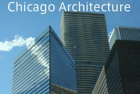 シカゴ名建築散歩。現代に続く歴史と文化を見た。