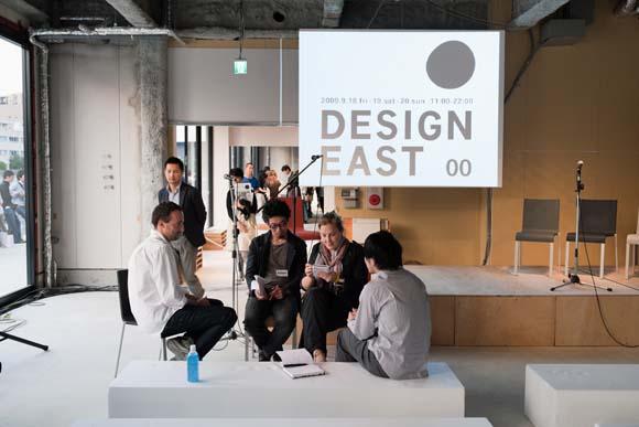 DESIGNEAST00 大阪に国際水準のデザインが生まれる状況をつくり出すプロジェクト