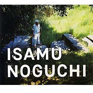 新刊案内『ISAMU NOGUCHI イサム・ノグチ庭園美術館』