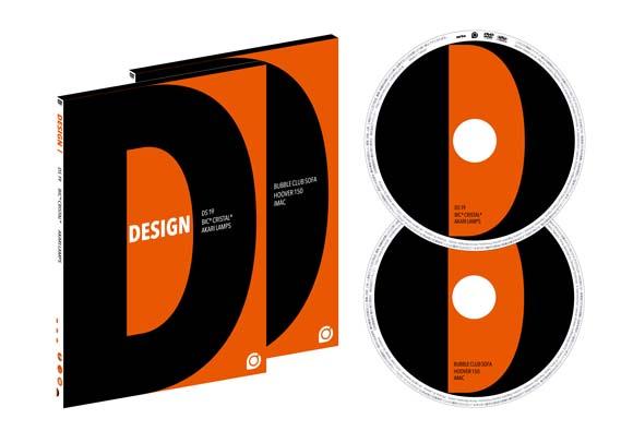 【応募締切】新製品情報&読者プレゼント  アイティユー DVDコレクション「DESIGNシリーズ orange I」