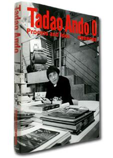 新刊案内  安藤忠雄著「安藤忠雄の建築 0」
