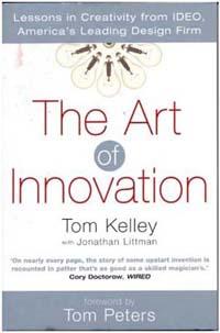 太田佳代子(編集者)書評:トム・ケリー著『The Art of Innovation』