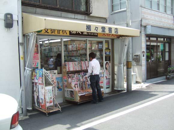 大阪名物の建築レクチャー「13期アーキフォーラム 山梨和彦氏講演」を訪れて