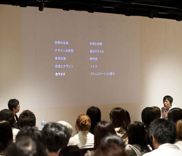 「西沢立衛&廣村正彰のクリエイティブ・トークセッション」終了