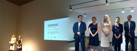 フィンランドデザインの振興イベント「HIRAMEKI   Design × Finland」が開催