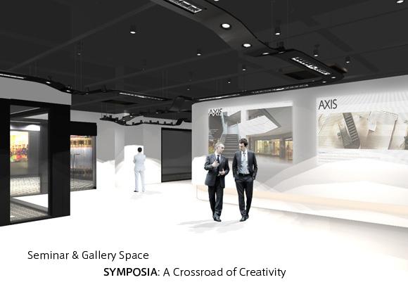 AXISビルに多目的レンタルスペース「SYMPOSIA」がオープンします