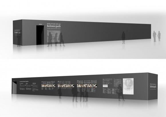 「LIVING & DESIGN」の見所の1つ「OSAKA STYLING EXPO 2010」の魅力