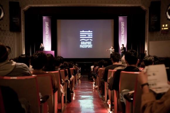 世界の最先端のクリエイティビティが東京に集結「Tokyo Graphic Passport 2010」が開催