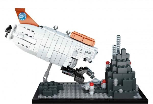 一般ユーザーからの提案と投票で商品化、レゴ®ブロック「しんかい6500」
