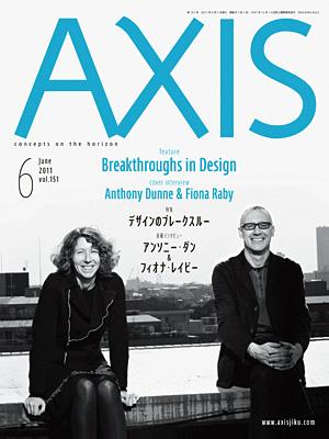 AXIS 151号は4月30日発売です。