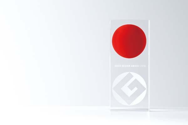2011年度グッドデザイン賞 次なるジャパンクオリティを発見していくためのプラットフォームになる