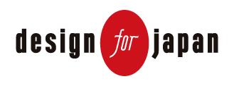 「Design for Japan 震災から未来を見わたす3つの提議」と題したシンポジウムが開催