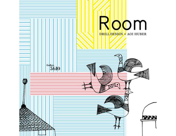 知り合いの家に招かれたような……。DRILL DESIGN × AOI HUBERによる「Room」展は6月30日(木)まで開催中