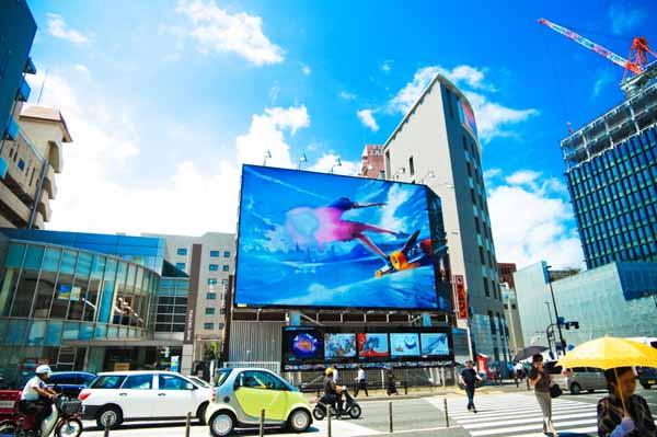 福岡のビルボードをハイジャックできるアートコンペ「Art here! Fukuoka Street Canvas 2.0」が開催
