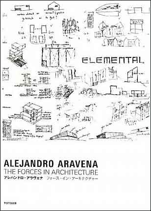 新刊案内 アレハンドロ・アラヴェナ 著 『アレハンドロ・アラヴェナ フォース・イン・アーキテクチャー』