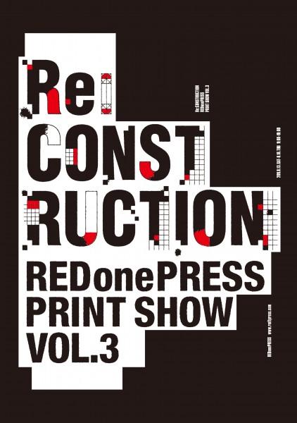 タイのシンハービールがサポートするアートイベント「RED one PRESS Art Exhibition」が東京・表参道にて…