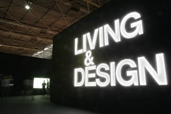 今年で3回目を迎える国際見本市「LIVING & DESIGN」9月14日(水)よりインテックス大阪にてスタート!
