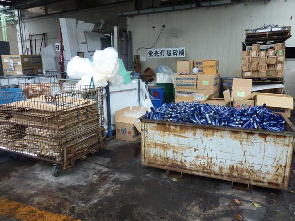 産業廃棄物からデザインを考え・つくるワークショップ 東京・西麻布にて開催します