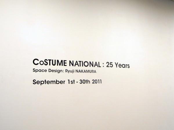イタリアファッションブランド「CoSTUME NATIONAL(コスチューム ナショナル)」の旗艦店が東京・青山にオ…