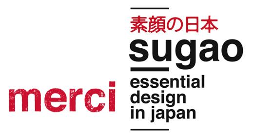 パリで注目のコンセプトショップ『merci』 「SUGAO(素顔)」 ESSENTIAL DESIGN in JAPAN展が開催