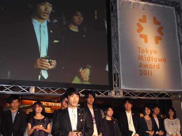 「Tokyo Midtown Award 2011」結果発表 入賞作品が東京ミッドタウンB1Fにて展示中