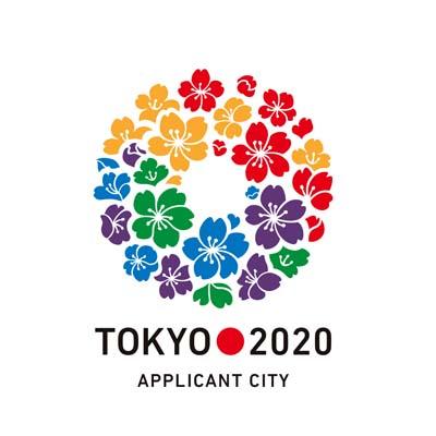東京2020 オリンピック・パラリンピック招致ロゴが決定