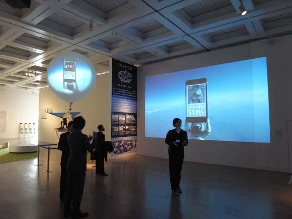 第15回文化庁メディア芸術祭受賞作品展 東京・六本木の国立新美術館にて開催中
