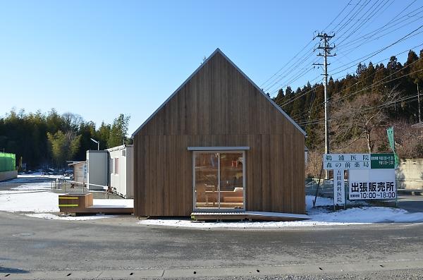 陸前高田まちのリビングプロジェクト「りくカフェ」