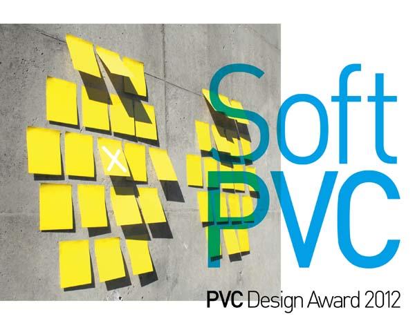 PVC Design Award 2012 作品募集中
