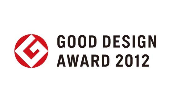 グッドデザイン賞審査委員長 深澤直人氏に聞く「本年度の取り組みと視点」