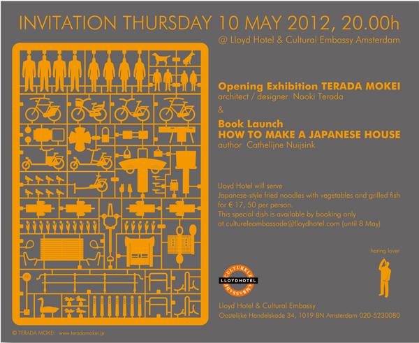5月11日から開催、「テラダモケイ展@アムステルダム THE BONSAI OF ARCHITECTURE」