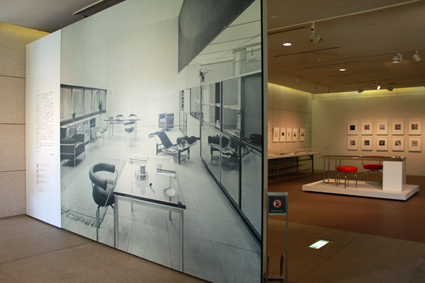 目黒区美術館「シャルロット・ペリアンと日本」展、レポート