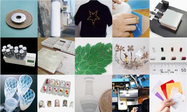 「東京ビジネスデザインアワード」の提案締め切りは2012年10月19日まで