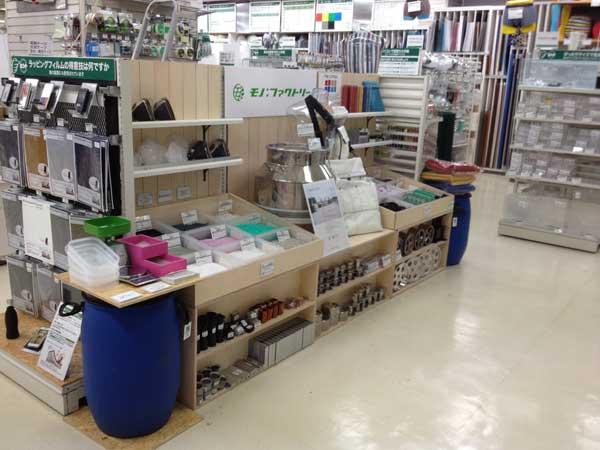 MONOマガジンとU.S.Mによる廃材を用いたバッグが東急ハンズで限定で販売中
