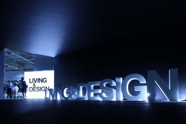 大阪市内をインテリアムード一色に「リビング&デザイン 2012」が開催