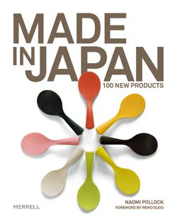 新刊案内 ナオミ R. ポロック 著『Made in Japan: 100 New Products』