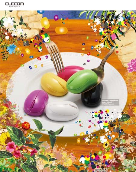 エレコムオリジナル広告 AXIS157号より 「ワイヤレス・マウス baby beans」