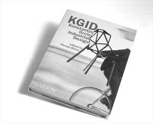 深澤直人(デザイナー)書評:フロリアン・ベーム 編『KGID(Konstantin Grcic Industrial Design)』