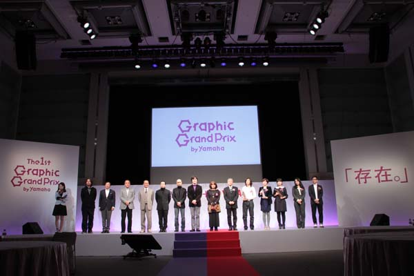 「Graphic Grand Prix by Yamaha」初代グランプリと特別賞が決定