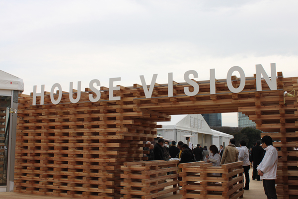「HOUSE VISION 2013 TOKYO EXHIBITION」レポート