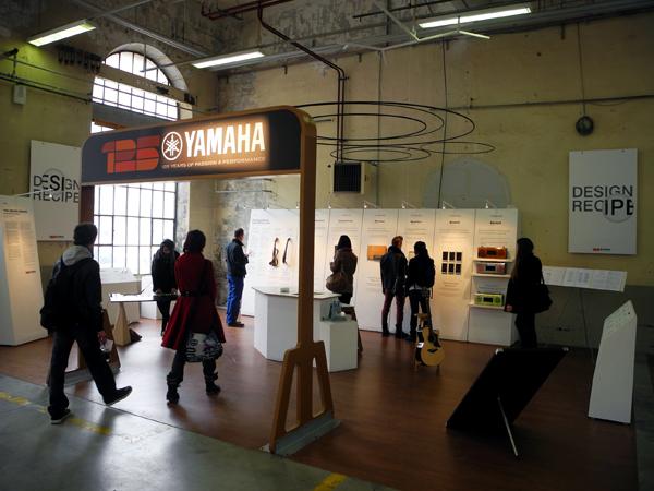 創業125年を迎えるヤマハのチャレンジ—サン・テティエンヌ国際デザインビエンナーレより