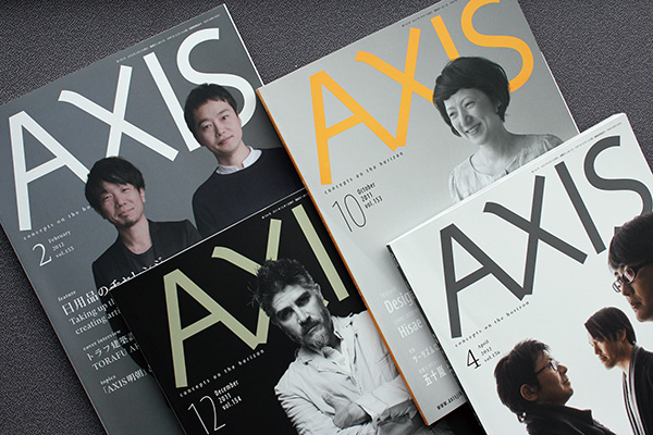 AXIS 学割定期購読のご案内